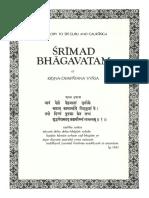 Srimad-Bhagavatam Fifth Canto Volume 1