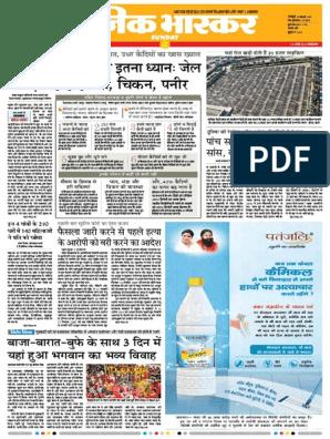 Danik-Bhaskar-Jaipur-01-15-2017 pdf