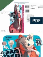 Mondaiji-tachi Vol. 2