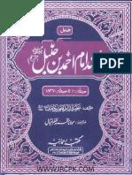 Musnad Imam Ahmad Bin Hanbal (R.a) Mutarjam 1