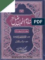 Musnad Imam Ahmad Bin Hanbal (R.a) Mutarjam 4