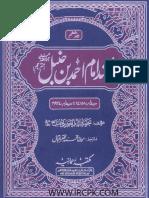 Musnad Imam Ahmad Bin Hanbal (R.a) Mutarjam 6