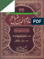 Musnad Imam Ahmad Bin Hanbal (R.a) Mutarjam 11