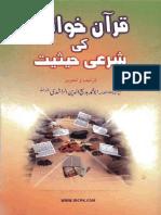 Quran Khowani Kee Shari Haisyat R