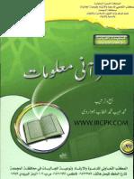 Qurani-Malomat