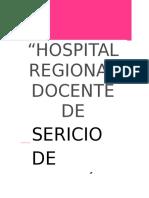 Plan de Mejora 2016 Cirugia