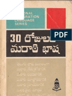 learn marathi in 30 days through english pdf free download