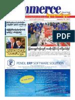 Commerce Journal Vol 17 No 3.pdf