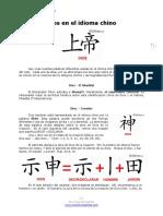 2. Dios en El Idioma Chino4