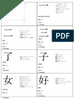 Kanjidamage Flashcards Meanings