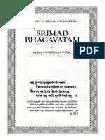 Srimad-Bhagavatam Eighth Canto Volume 2