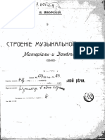 yavor1908.pdf
