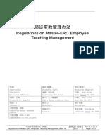 44Regulations on Master-Apprentice Teaching Management 师徒带教管理办法