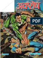 Avshesh Nagraj & Dhruv