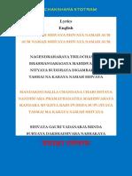 PANCHAKSHARA STOTRAM   -  पंचाक्षर स्तोतरम