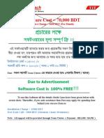 BillingAccounts-Inventory-Manufacturing-Software.pdf