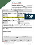ED EDM P1 F1 Service Information Sheet