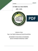 Electrical Machine 7-26-2016