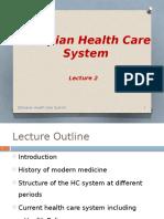Ethiopian Health Care System PDF | Ethiopia | Public Health