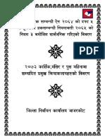 Proactive Disclosure 2073 Kartik to Push District Election Office Jajakrot