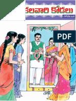 KalavariKodalu by GogineniMani