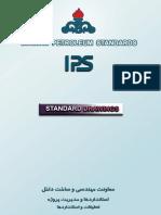 pdf-draw
