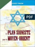 Le Plan Sioniste Pour Le Moyen Orient Oded Yinon