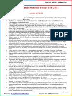 smps theory.pdf