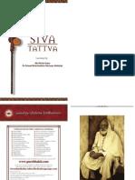 Shiva_Tattva