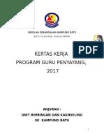 KERTAS KERJA-program Guru Penyayang 2017