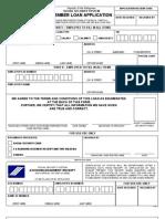 SSS Member Loan Application Form