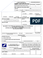 SSS Member Loan Application Form