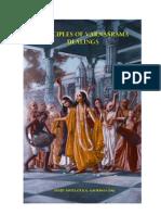 Principles of Varnasrama Dealings