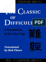 Bob Flaws - The Classic of Difficulties