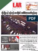 Popular News Vol 9 No 3.pdf
