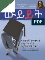 Weyeyet Magazine, Issue No. 07