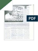 An Article on Raja Shahmir Akhtar (President Pothwar Social Welfare Association)