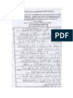 Ayats for shifa
