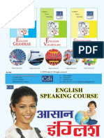 Learn English Speaking from Home - CDI LUCKNOW