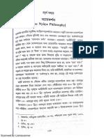 The Nyaya Philosophy in Bengali