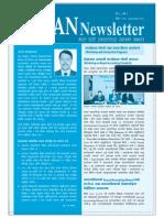 Newsletter Dec 2011
