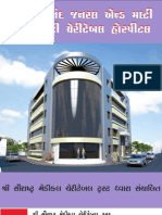 SHIVANAND GENERAL AND MULTI SPECLIALITY CHARITABLE TRUST HOSPITAL