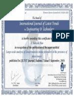 E Certificate3
