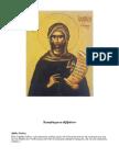 ΑΠΟΦΘΕΓΜΑΤΑ ΑΒΒΑΔΩΝ.pdf