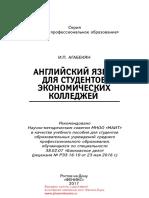 27831.pdf