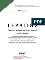 28043.pdf