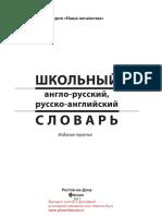 28499.pdf