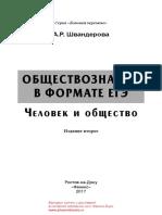 28704.pdf