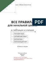 28715.pdf