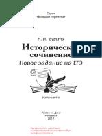 28717.pdf